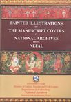 Painted Illustrations of The Manuscript Covers in National Archives from Nepal-front.jpeg
