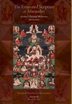 The Emanated Scripture of Manjushri-front.jpg